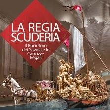 Ingresso La Regia Scuderia