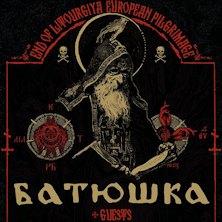 Batushka + GuestRetorbido