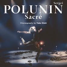Sergei Polunin SacréMilano