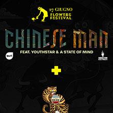 Chinese Man + C'Mon Tigre